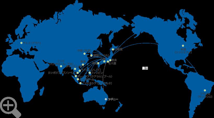 豊田通商グループの機能を活用したお客さまサポート